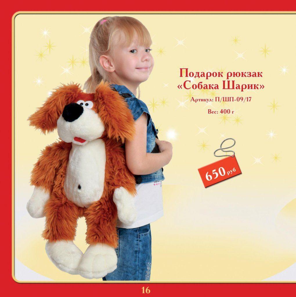 Элитные игрушки для взрослых новосибирск 8