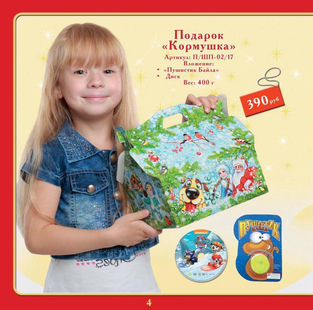 Детские подарки на новый год 2018 ижевск